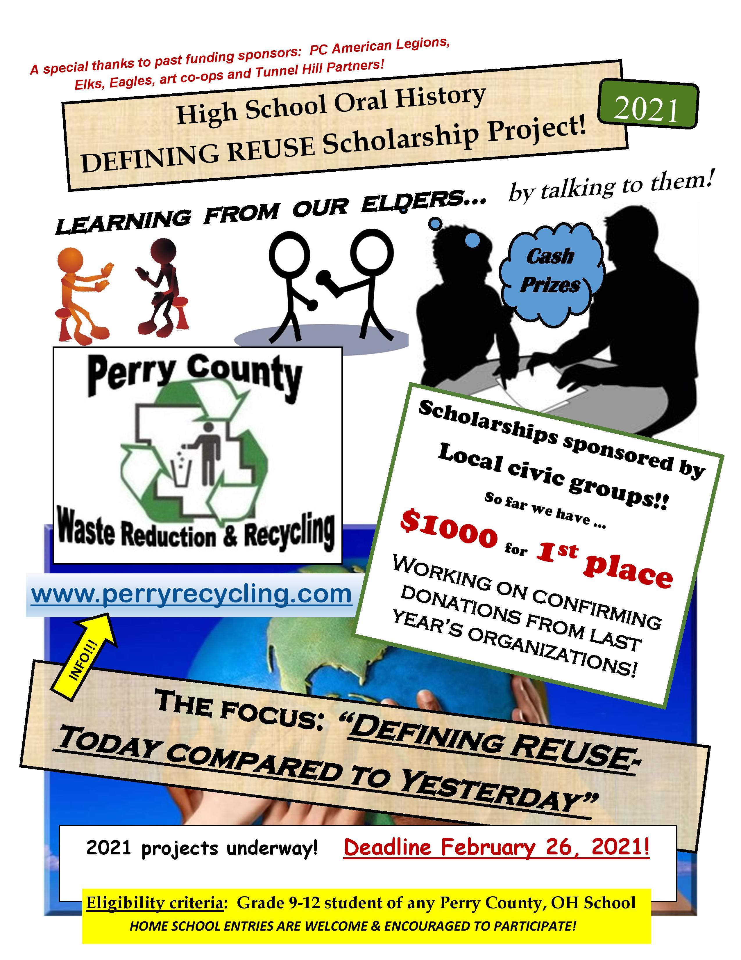 reuse flyer for scholarship